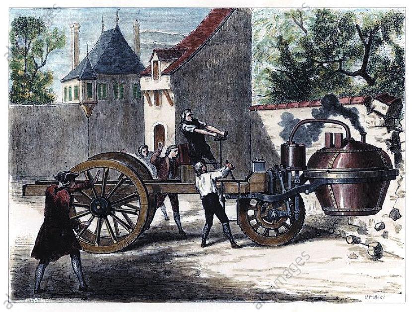 сопровождали картинка первого автомобиля с паровым котлом уже намного лучше