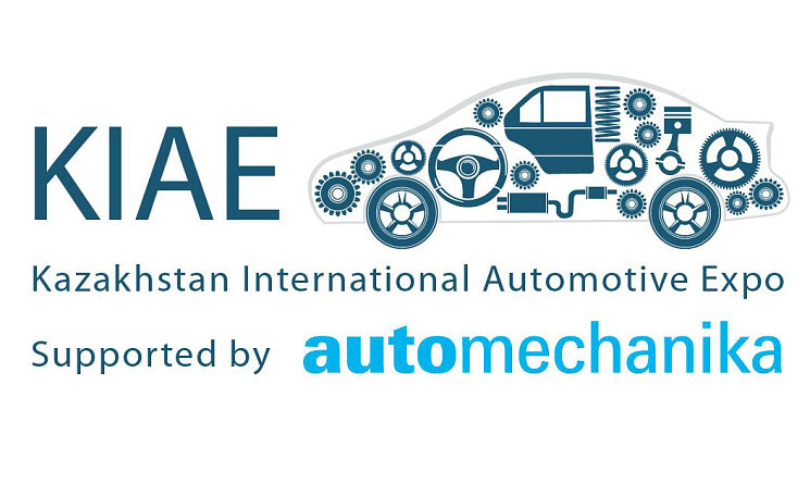 Успех KIAE supported by Automechanika