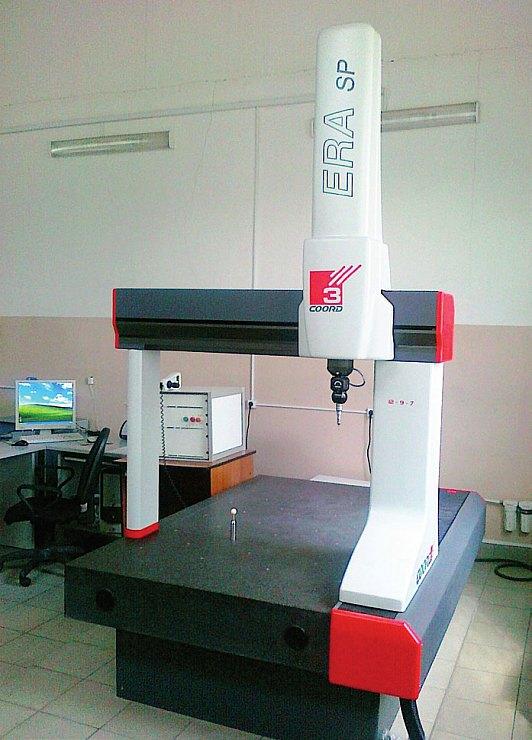 Координатно-измерительное оборудование